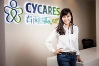 春雨国际CEO熊娟:没想过颠覆,只想做好的跨境医疗服务_春雨国际