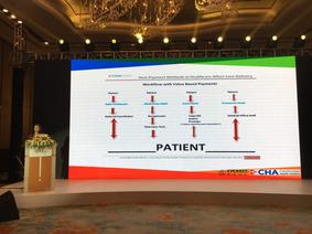 2016中國青島·金茂產業發展峰會,美國哈佛大學教學醫院CHA受邀參加