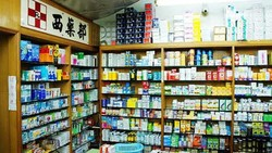 香港买药小贴士:5种药店名称一次教你辨清