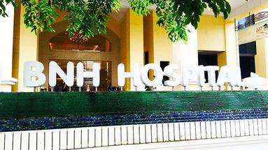 泰国做试管婴儿医院——BNH