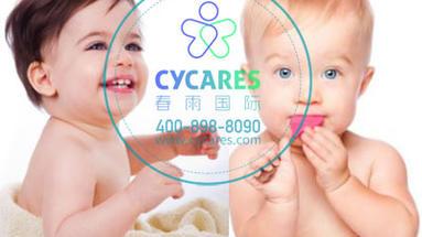 关于泰国试管婴儿的省钱攻略