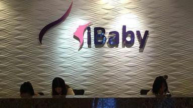 泰国试管婴儿医院如何选择