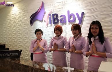 泰国iBaby生殖中心_春雨国际