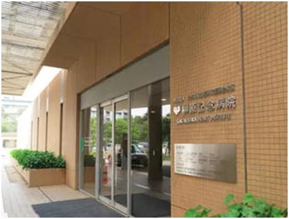 日本榊原紀念醫院.png