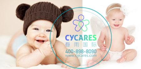 做泰国试管婴儿哪些因素会让费用增加?