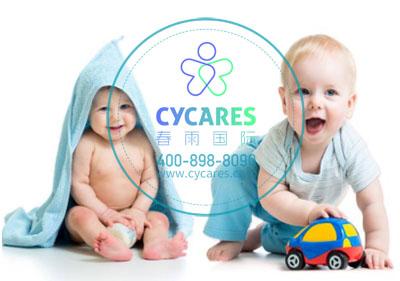 泰国试管婴儿取卵