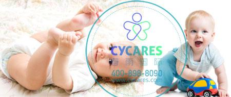 去泰国做试管婴儿技术要做的攻略