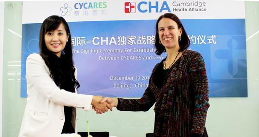 春雨國際獨家合作美國知名連鎖醫療集團  引入國際健康管理系統