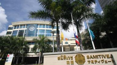 曼谷三美泰医院-试管婴儿囊胚培养的过程