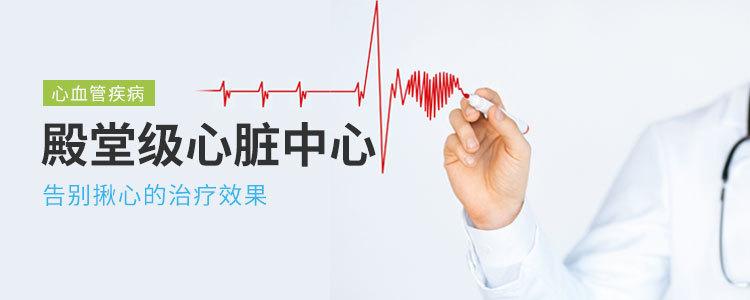 胸痛,让心脏骤停不再猝不及防